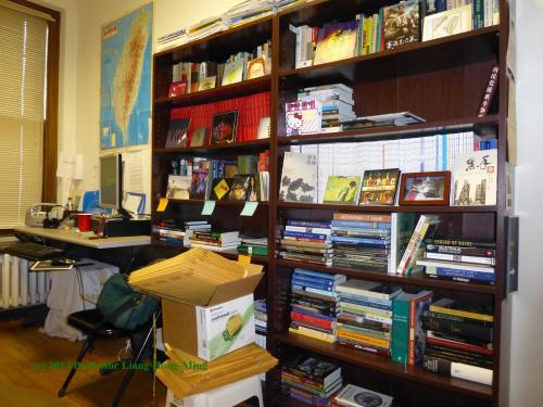 HML bookshelve 1