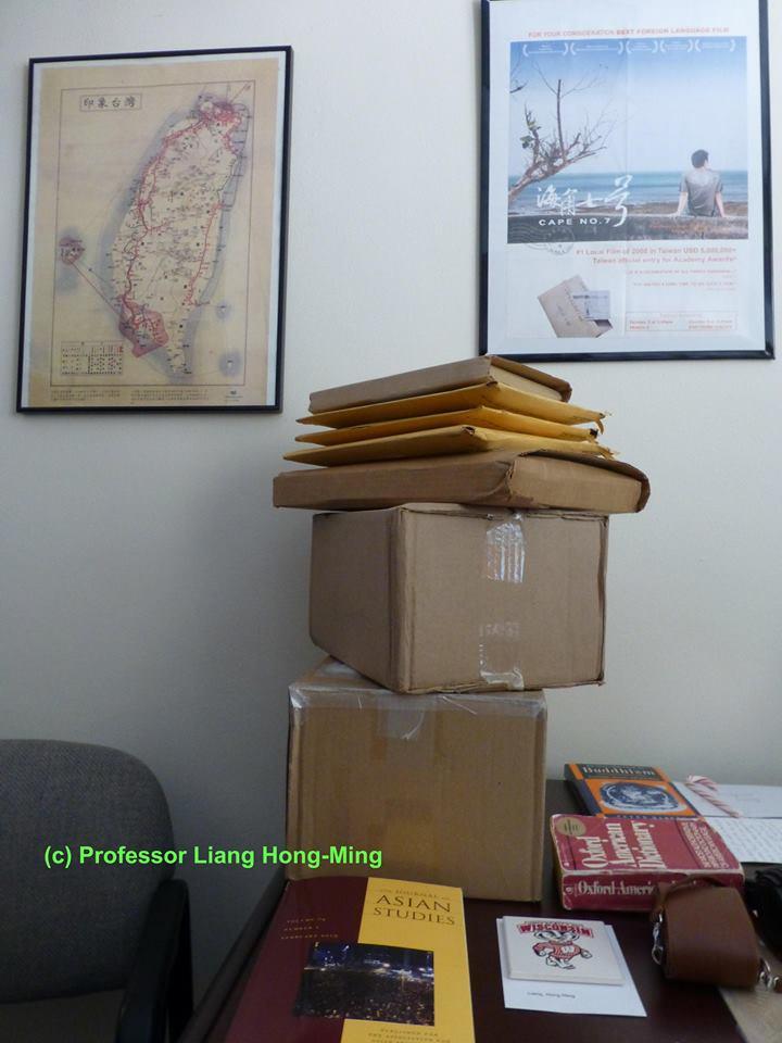 HML desk boxes