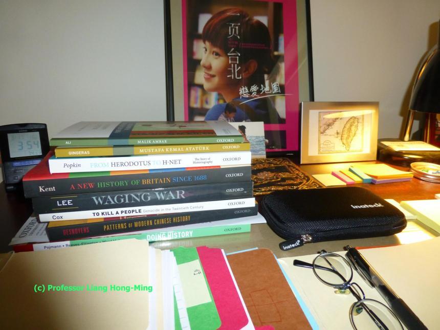 HML desk narrow